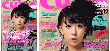 CUTIE_COVER.jpg