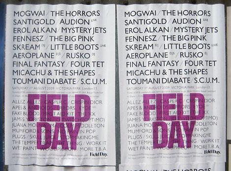 field_day_poster_2.jpg