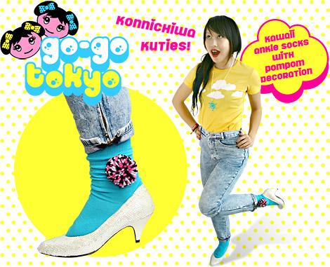 gogo-tokyo-blog.jpg