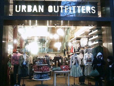 urban_blog.jpg